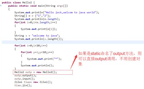 static的作用 深入理解SpringCloud与微服务构建