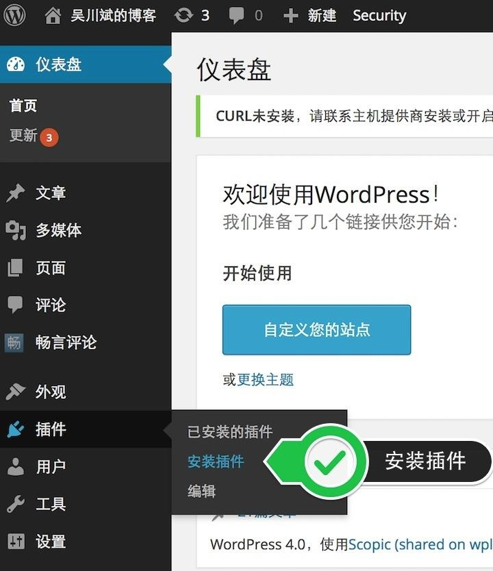 cn/wordpress-with-voide-js-and-qiniu-cloud-storage-share-your
