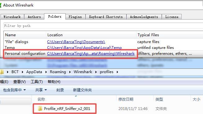 使用nRF Sniffer嗅探蓝牙BLE通信数据-腾讯云资讯