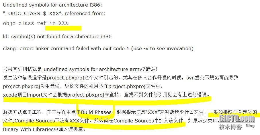 xcode symbol s not found for architecture i386错误解决方法 腾讯云资讯