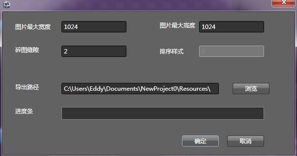 cocostudio工具集开发入门之ui编辑器教程