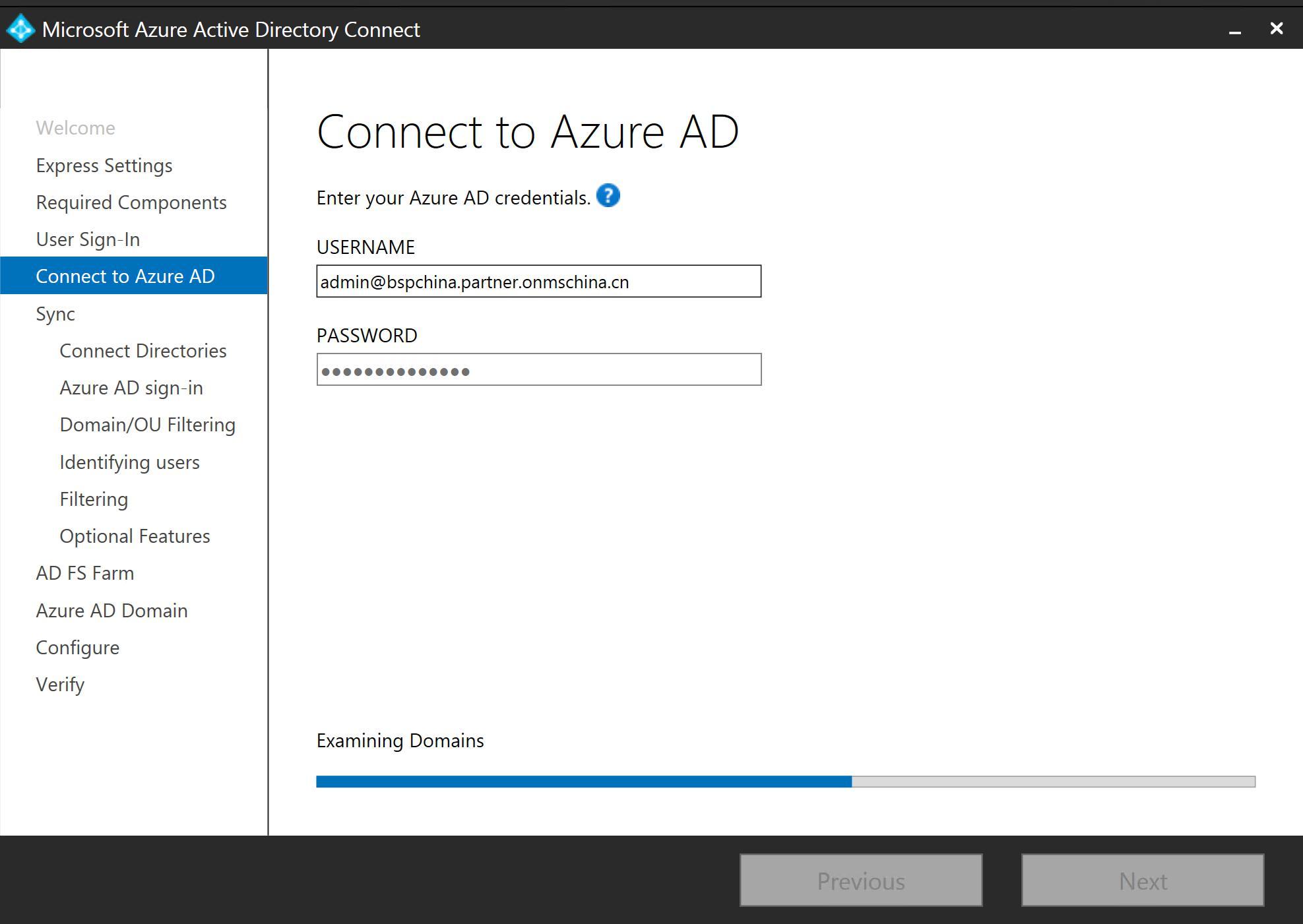 o365结合adfs限制用户登录地址 (二) - 安装aad connect