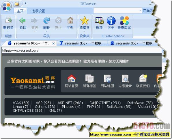 手機怎么安裝ie8瀏覽器_手機怎么安裝ie8瀏覽器
