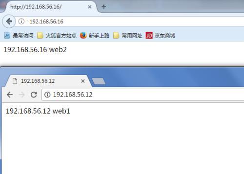 haproxy 的安装-腾讯云资讯