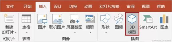 Office2019安装和激活过程中遇到的各种问题及解决方法 第3张