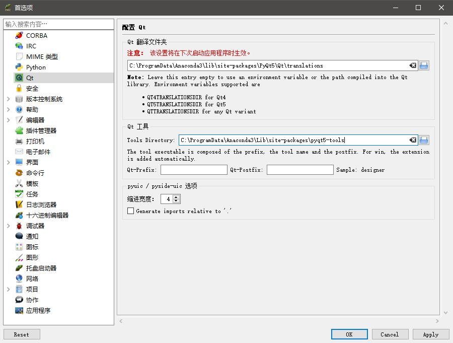 完全配置Python3+PyQt5+Eric6开发环境-腾讯云资讯